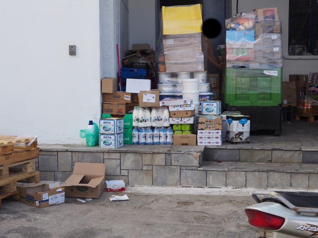 ikaria super market
