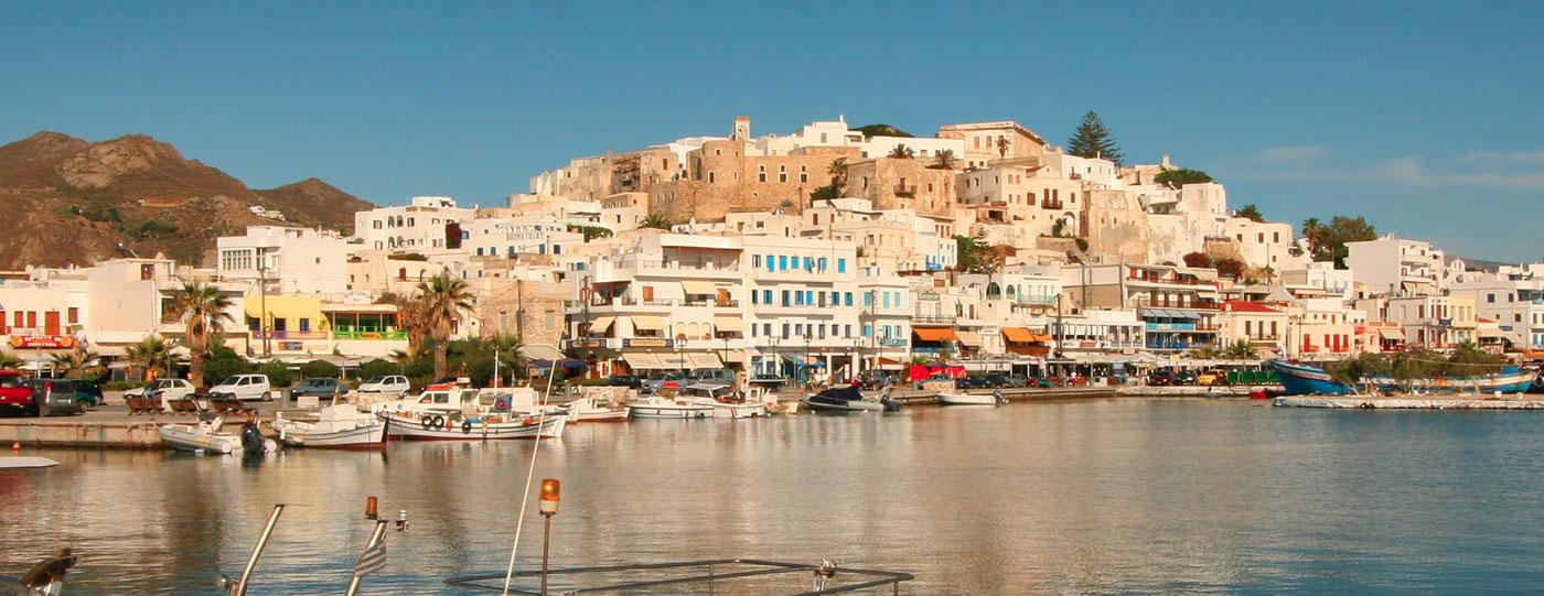 Νάξος - Naxos
